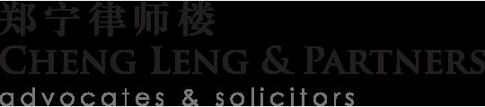 Messrs Cheng Leng & Partners